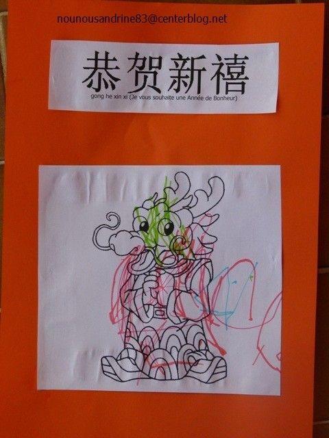 activit manuelle carte de bonne ann e nouvel an chinois. Black Bedroom Furniture Sets. Home Design Ideas