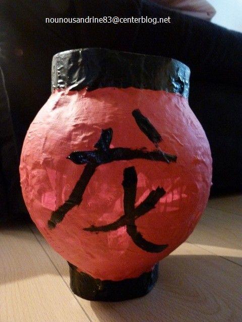 Top manuelle : la lanterne chinoise YG01