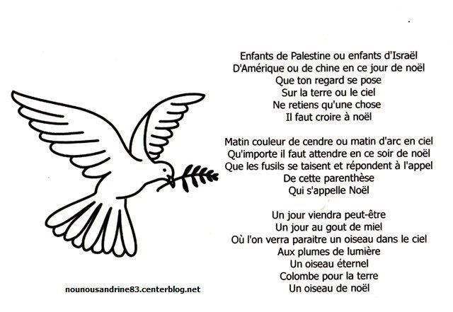 Image Ou Photo De Noel.Chants De Noel Enfant De Palestine Ou Enfants D Israel