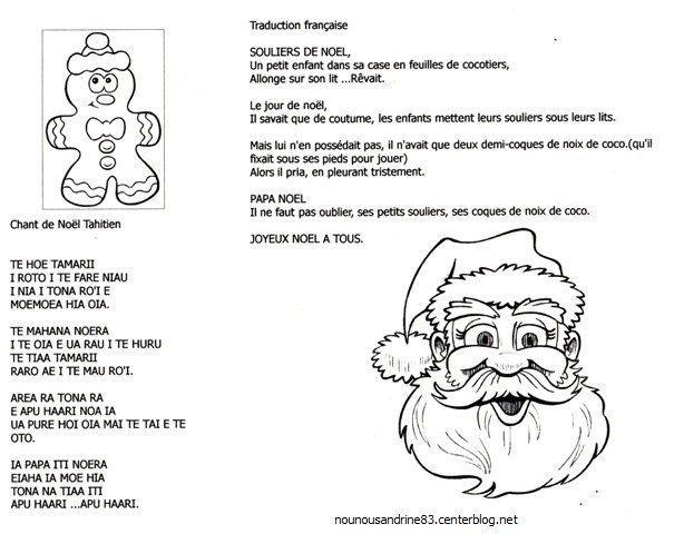 Chanson Un Joyeux Noel.Noel Chansons Et Comptines